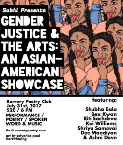 "Thanks for coming out to ""Gender Justice + The Arts: An Asian American Showcase"" at Bowery Poetry!"