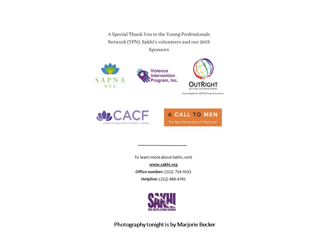 Sold Out Success! Third Annual Gender Justice & the Arts