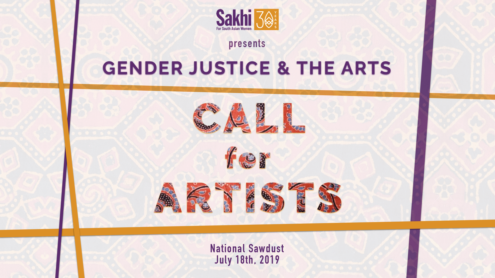 Call for Artists for Our Fourth Annual Gender Justice & the Arts